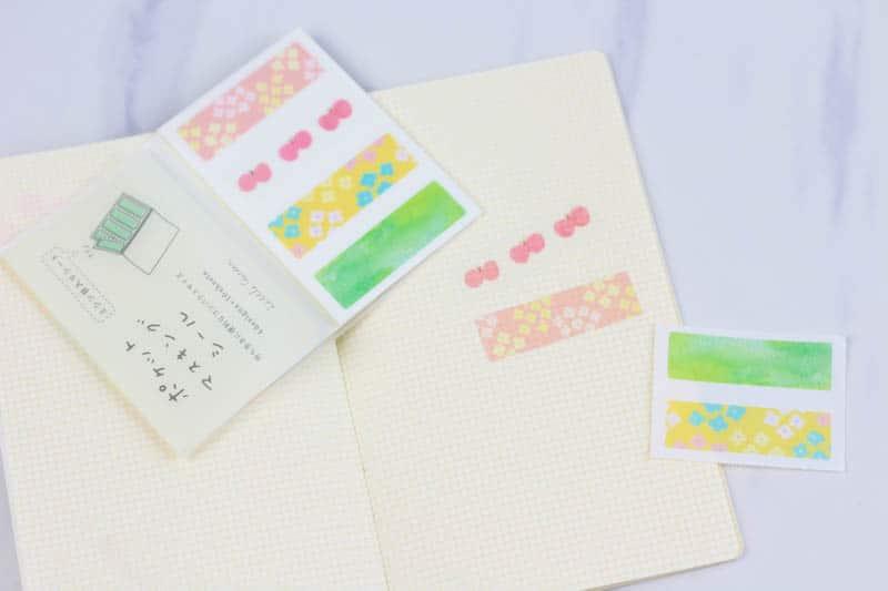 little garden washi stickers