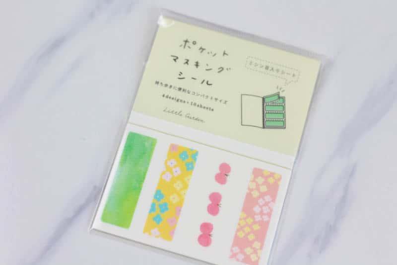 little garden masking stickers